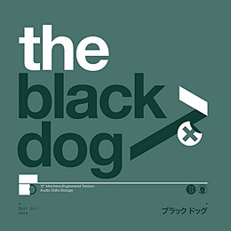 New The Black Dog t-shirt